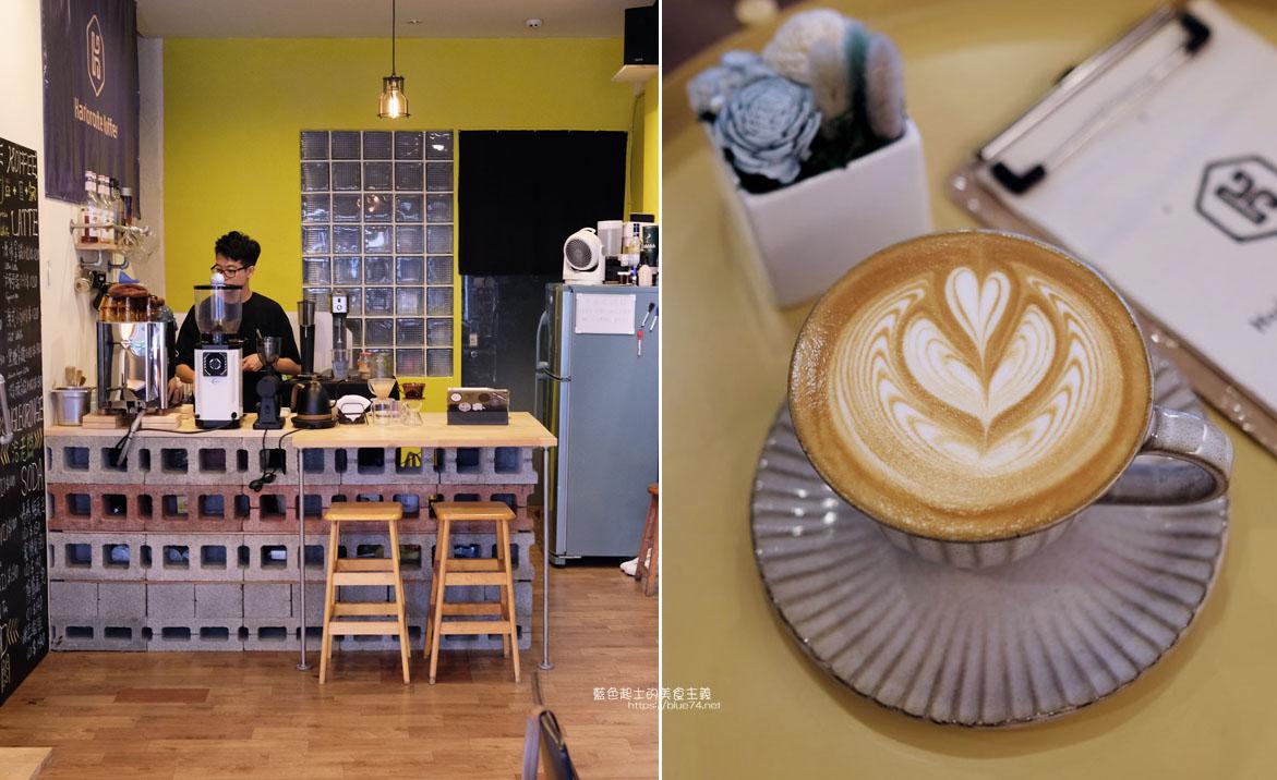 台中西屯│港阜灣咖啡-放鬆自在的空間,近長安國小
