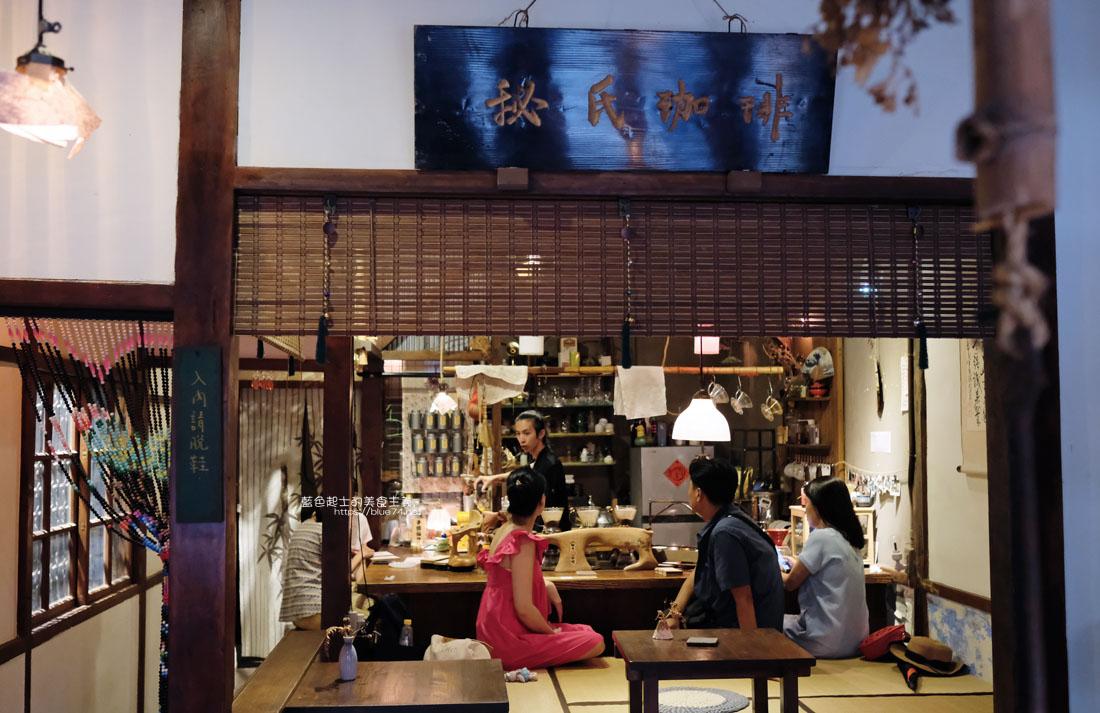 嘉義西區│嘉義秘氏咖啡-昭和日式街屋風格老屋咖啡店