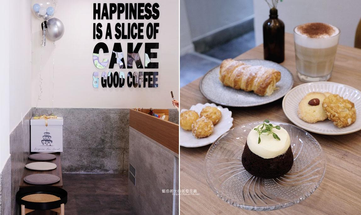 台中西區│NewTro x Dessert-柳川水岸甜點店,可客製蛋糕