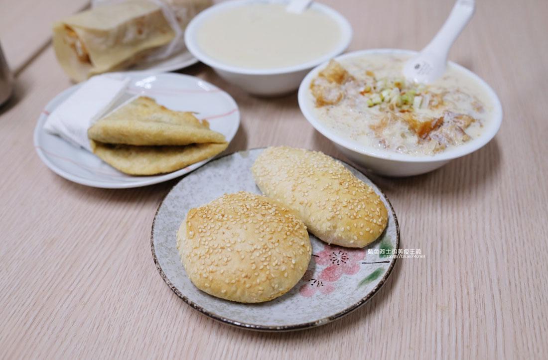 嘉義西區│才記酥餅-嘉義在地六十年中式早餐老店,推酥餅和蔥油餅