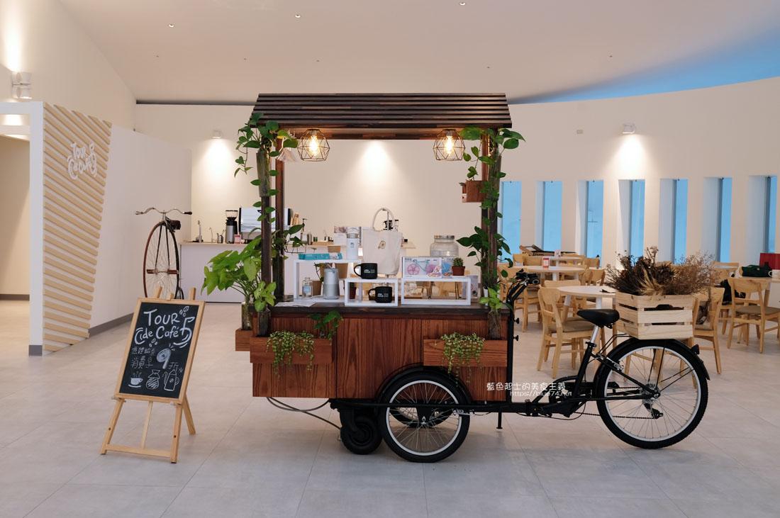 台中西屯│Tour de cafe-藏身在自行車文化探索館三樓的咖啡館