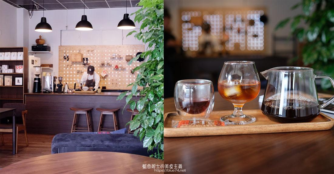 台中東勢│梧賴咖啡-市場旁的手沖咖啡,從榕樹下的攤位到店面