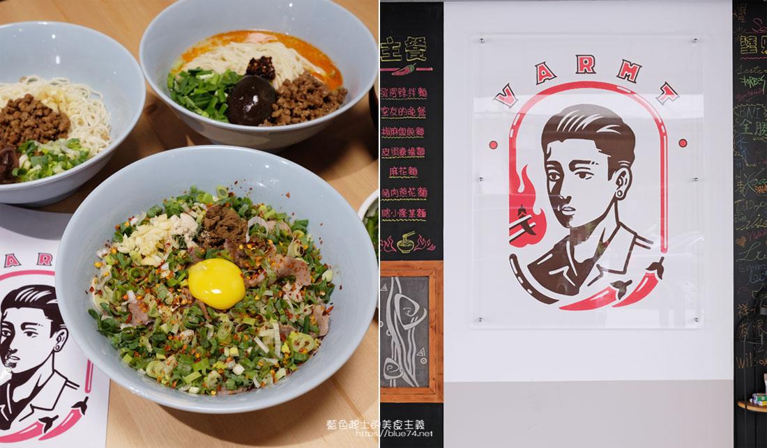 台中西區│發愣吃Varmt-模範市場周邊美食推薦