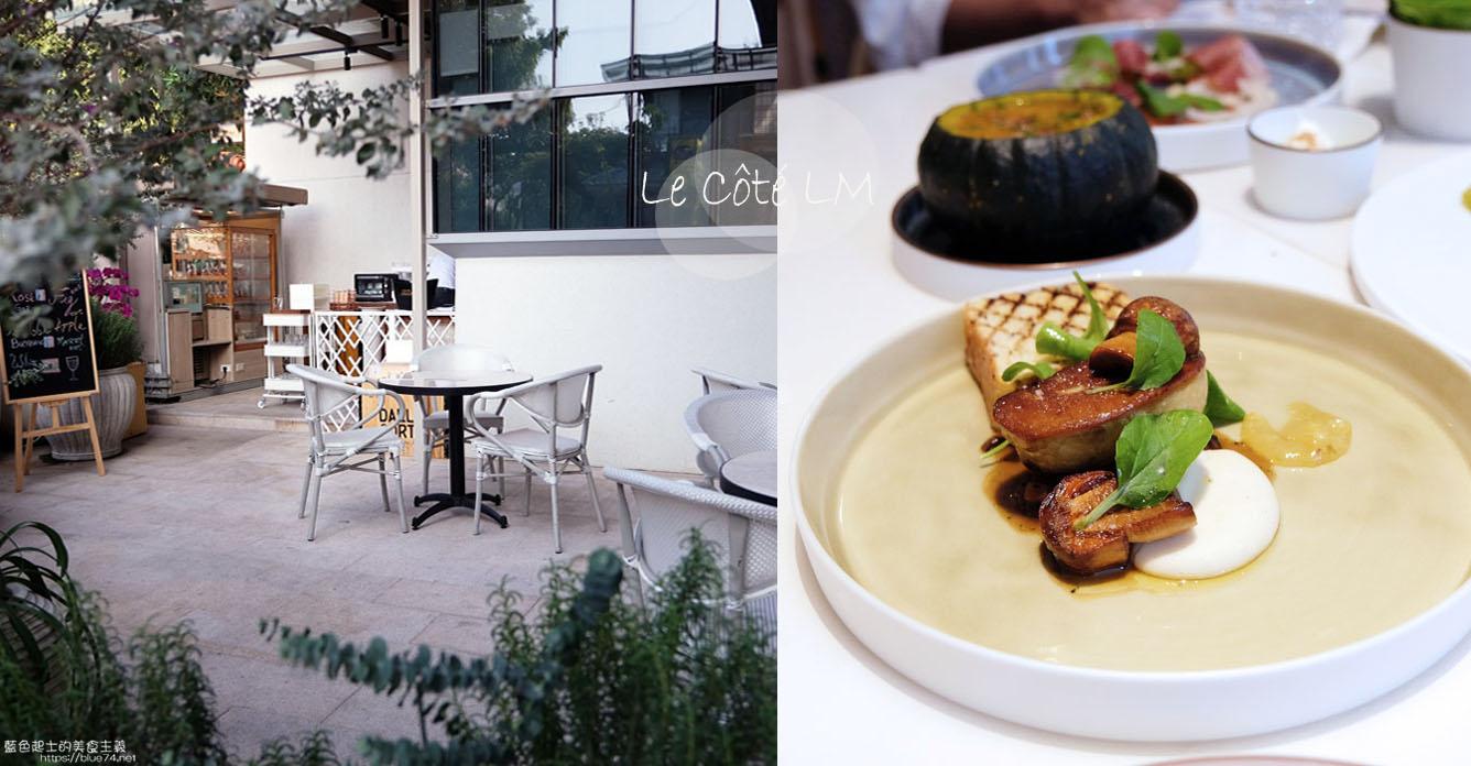 台中西區│小樂沐-承襲樂沐精神的法式小餐館,慶生情人節或結婚紀念日推薦餐廳