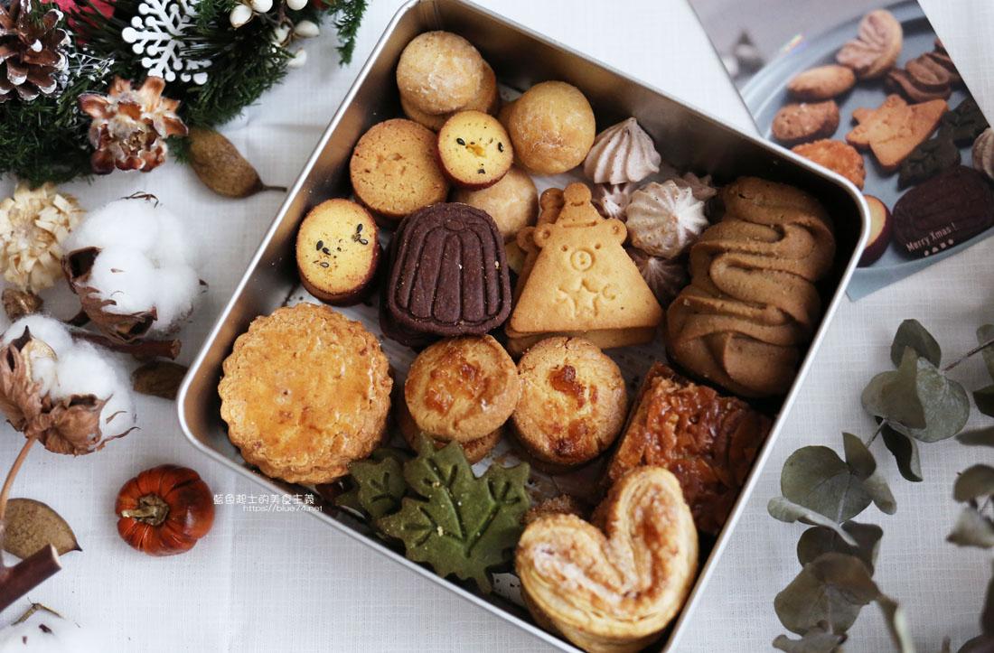 苗栗美食│Rubato Handmade Lab.-聖誕鐵盒餅乾,第一代就好吃也好看