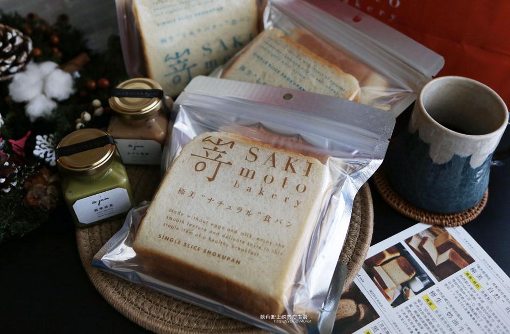台中西屯│嵜本SAKImoto Bakery-日本人氣生吐司限定快閃新光三越台中中港店