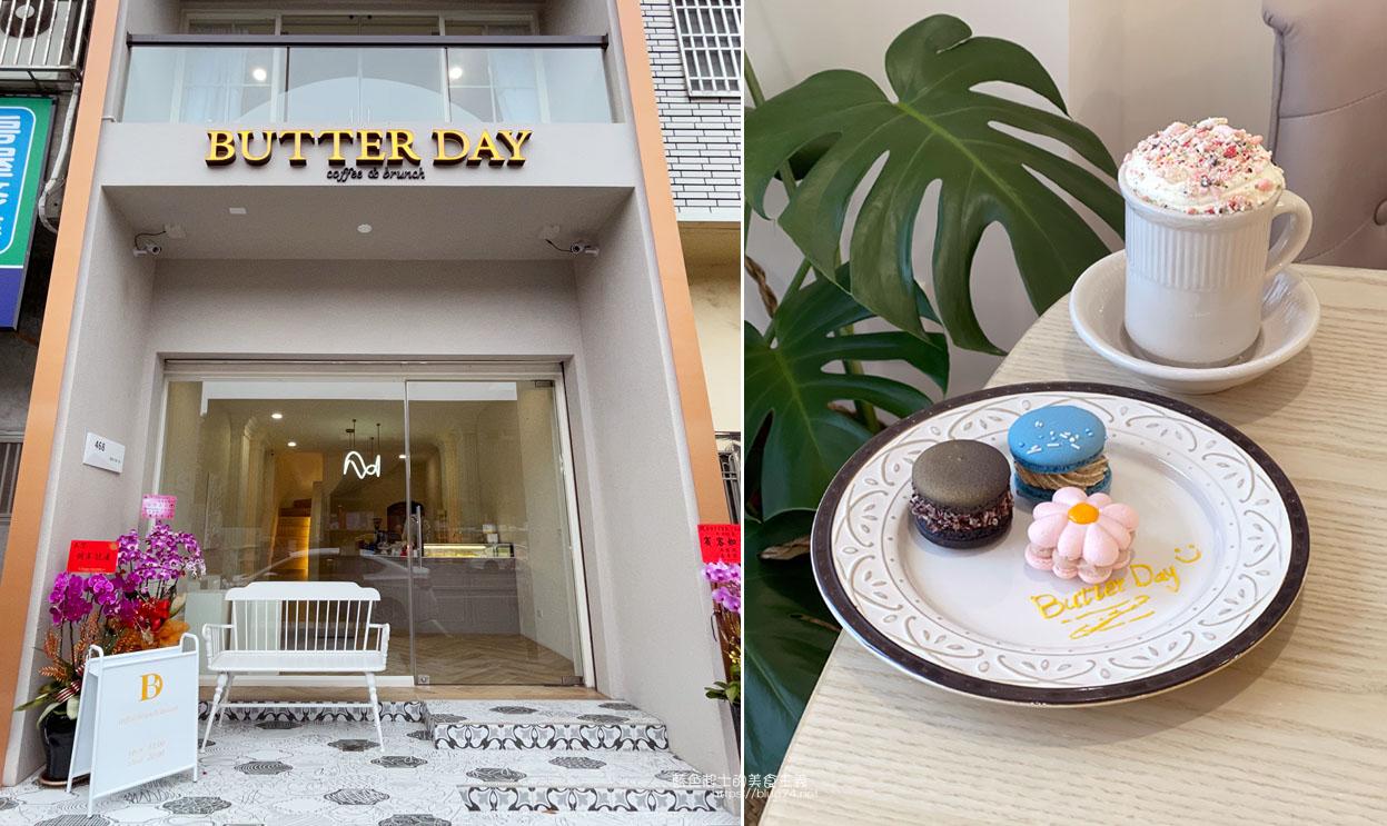 台中北屯│奶油日have a butter day-輕食、早午餐、甜點、馬卡龍、咖啡,不定期推出新甜點
