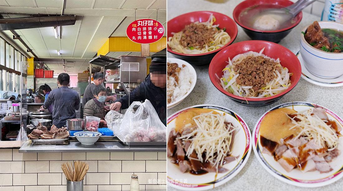台中豐原│丸仔斌-豐原第一公有零售市場二樓,傳承四代隱藏版在地美食小吃