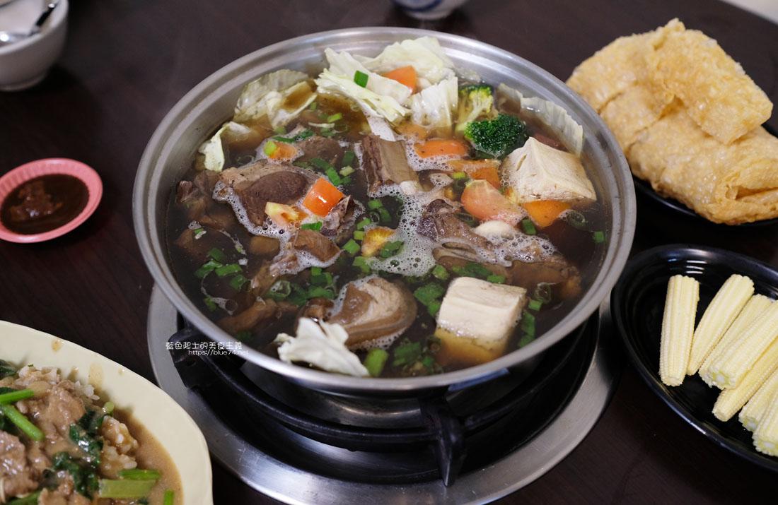 台中大肚│屏東羊肉大王-大肚美食,推帶皮羊肉爐