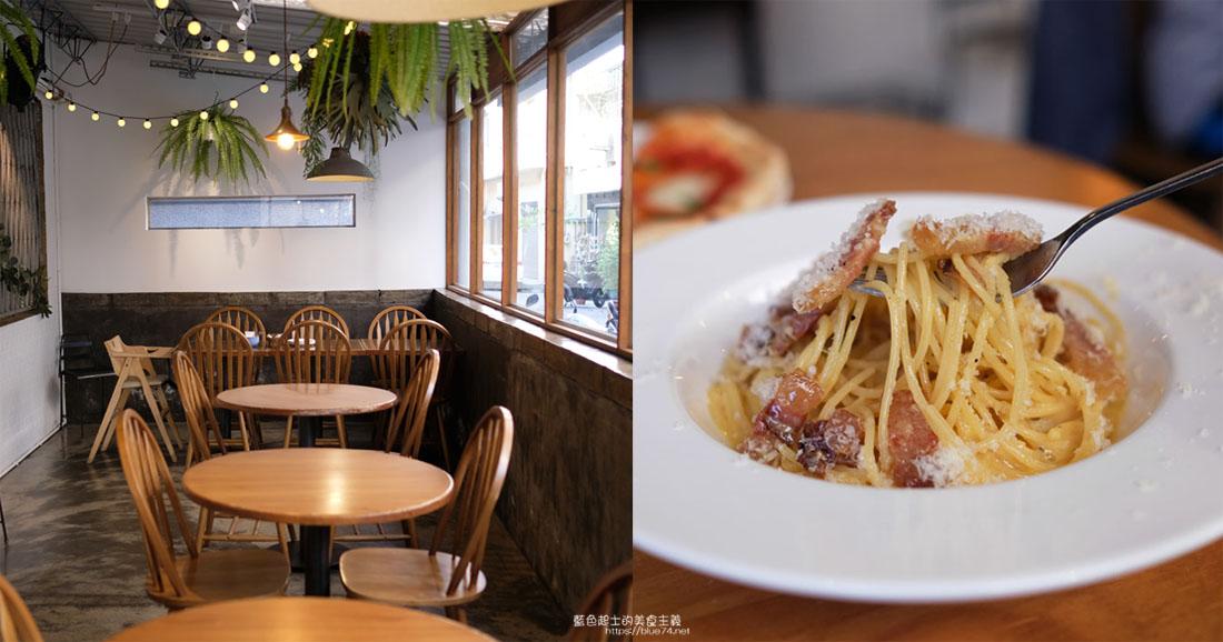 台中西區│Copain義式厨房-老宅改建,用餐空間舒適採光好