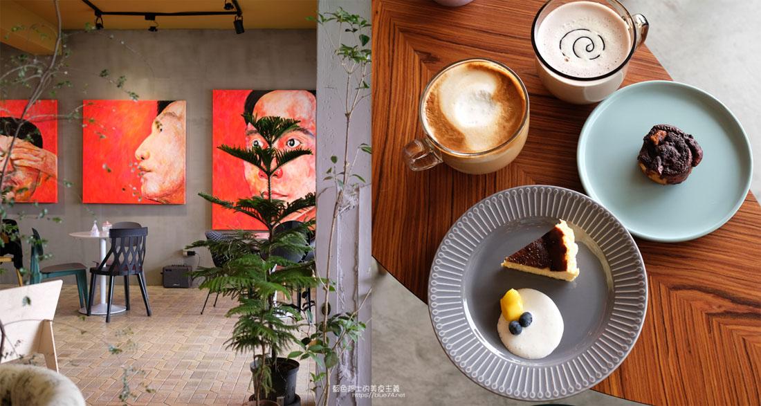彰化員林│躲咖啡-是咖啡店也是美術館,結合了時裝和北歐選物