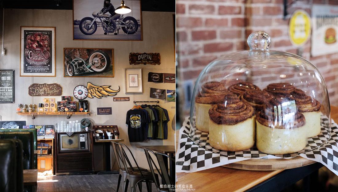 台中南屯│騎士咖啡-咖啡館結合重機客製彩繪和改裝維修,也是中部二輪老車帥車集散地