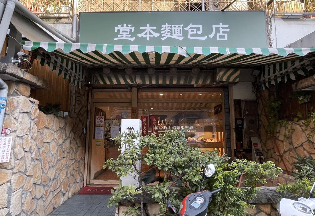 台中西區│堂本麵包店-台中巷弄二十幾年麵包店,吳寶春師傅阿洸師開的