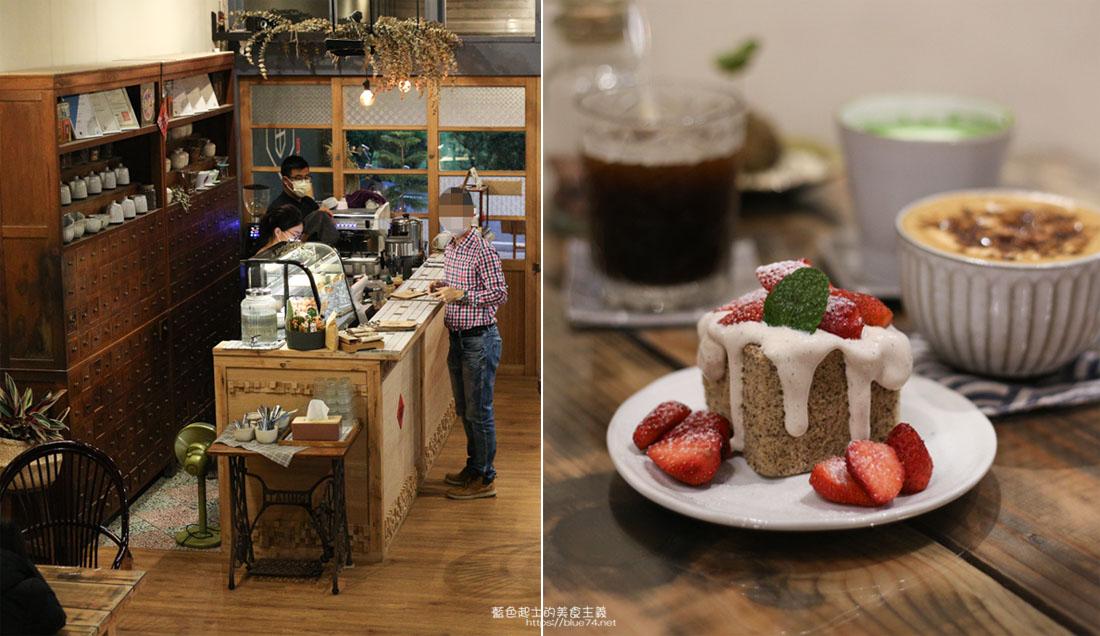 新竹竹北│有田咖啡-爺爺經營一甲子的中藥舖,變身寵物友善咖啡館