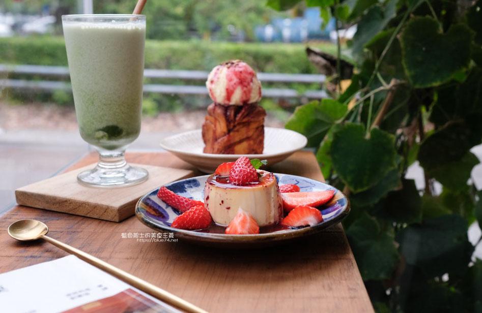 台中南屯│花毛かき氷喫茶-這次不吃冰,來份肉桂卷冰淇淋加上布丁的午茶組合