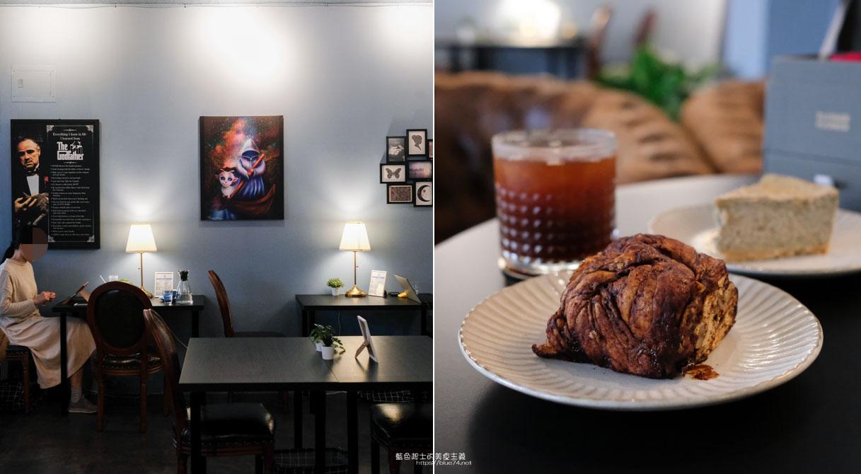台中南區│Charon Coffee Roasters-讓人自由獨處的咖啡時光