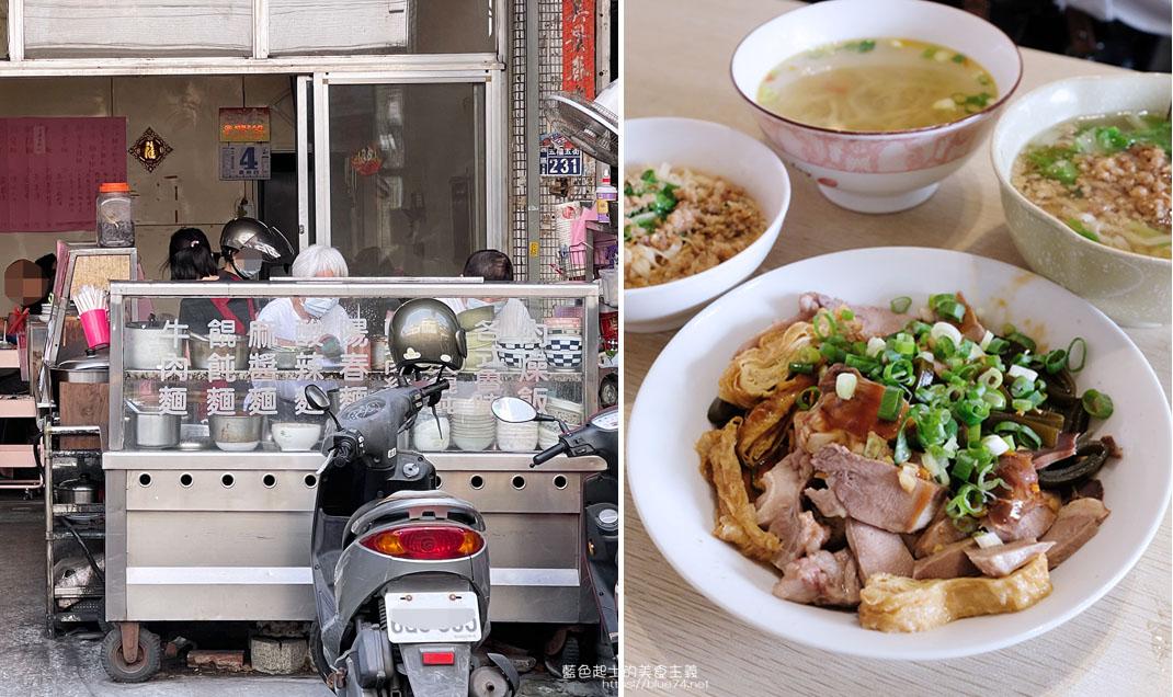 台中西區│五街麵店-巷仔內的美味麵食,滷味必點