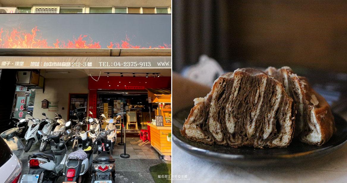 台中西區│傻子漢堡-酥脆的蘋果糖霜千層肉桂卷