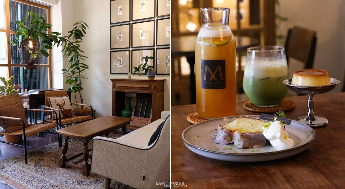 台南佳里│Muzhi Meet沐植覓物-植栽與老件選物,超美有質感的花藝咖啡館