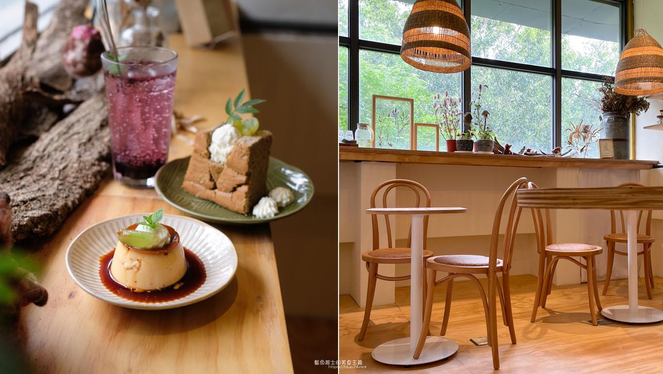 彰化美食│野花小姐-美感生活與美食的小旅行,卦山村美學生活聚落二樓