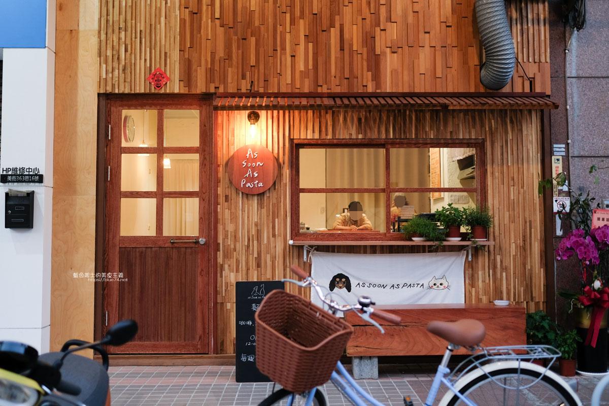 台中西區│As Soon As Pasta-樂順商行的開店日記,麵食和甜點咖啡