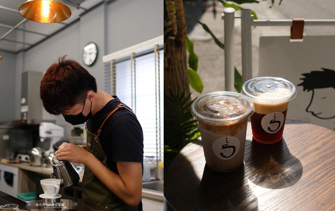 台中西區│J.W.CAFE II-JW Cafe二店,勤美商圈優質咖啡甜點店加一