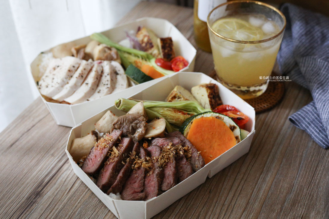 台中西屯│慕時食飲空間-期間限定,防疫餐盒精緻美味,蜂蜜漬檸檬也推