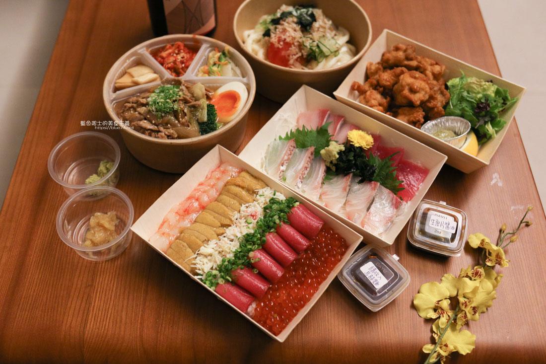 台中西屯│貓吃魚日式料理食堂-多樣外帶美味餐點,生魚片、丼飯和烤物跟便當都有