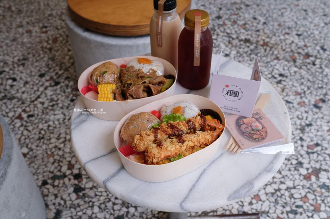 台中西區│糰糰盒作社-飯糰打嗝新作,科博館和金典酒店周邊美食推薦