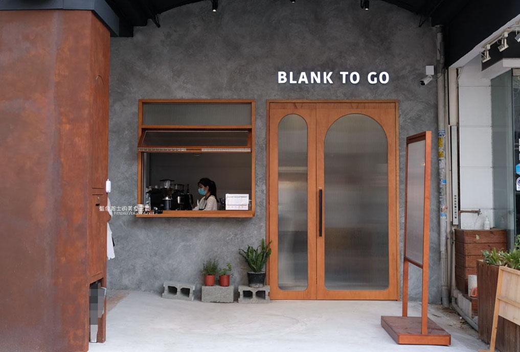 台中西區│Blank Plan留白計畫-結合咖啡、茶飲、甜點和選物及展覽