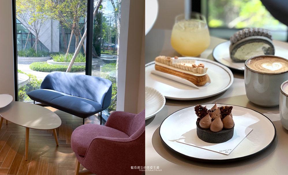 台中西屯│Quinze15甜點-創意甜點咖啡店,採光好空間舒適