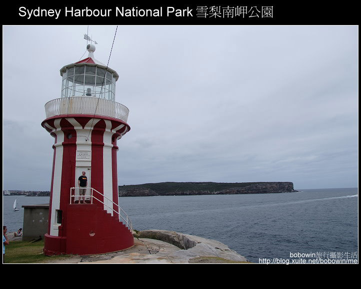 [ 澳洲 ] 雪梨南岬公園 Sydney Harbour National Park