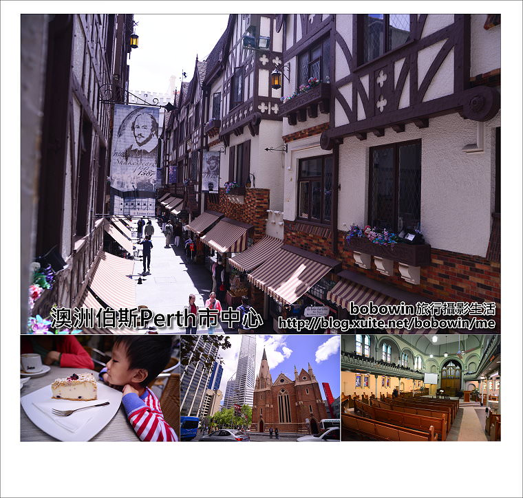 [ 澳洲伯斯 ]   Perth London Court & City Centre