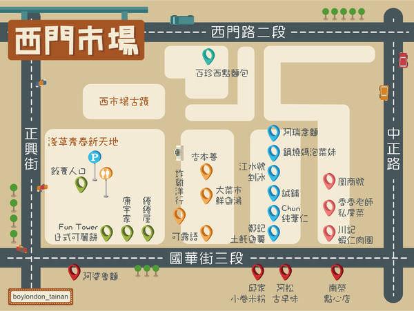 台南‧中西區 傳統市場吃什麼-西市場 (大菜市、布市) 國華街正興街必吃美食熱區!新舊好味道玩美相融,小吃輕旅行最佳起點!