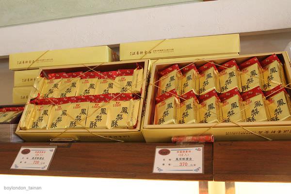16_IMG_7494_鳳梨酥禮盒(傳統).JPG