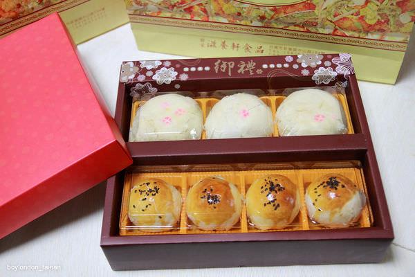 24_IMG_7850_中秋禮盒(綠豆椪+蛋黃酥).JPG