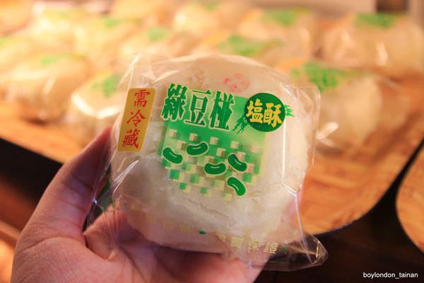 19_IMG_7463_綠豆椪(鹽酥).JPG