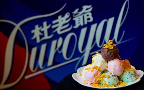 冰淇淋-resize.jpg