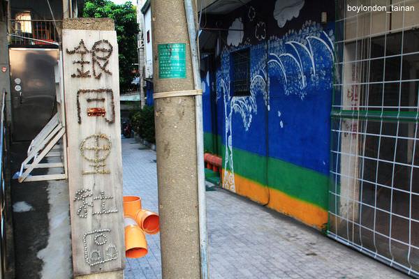 漫遊台南。說說巷弄二三事 │ 銀同社區 │ 貓咪高地 │ 彩繪牆說出巷弄新的生命力 │ 關於清水寺的故事