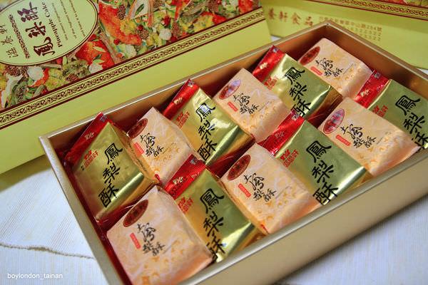 29_IMG_7956_鳳梨酥禮盒.JPG