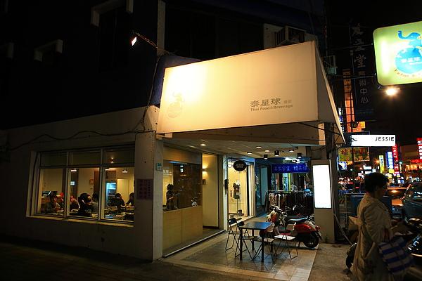 店外觀2.JPG
