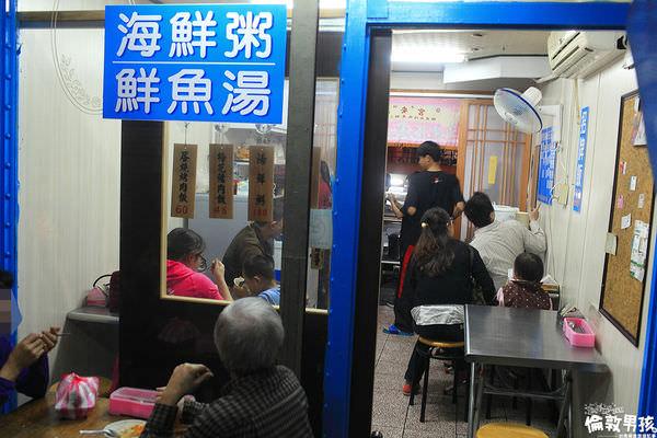 P大菜市鮮魚湯-1.jpg
