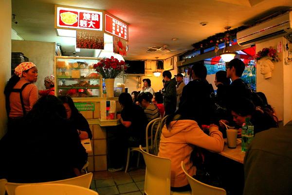 店內座位,用餐時客滿2.JPG