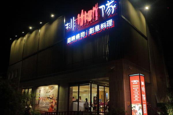 台南‧東區 排隊燒物 迴轉燒物~全台首創|創意料理吃到飽