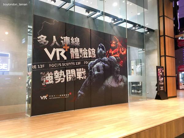 台南‧中西區|VR|次世代遊戲|暑假去處|揪團|FOCUS時尚流行館|置身虛擬世界、多人同樂超級High(2)
