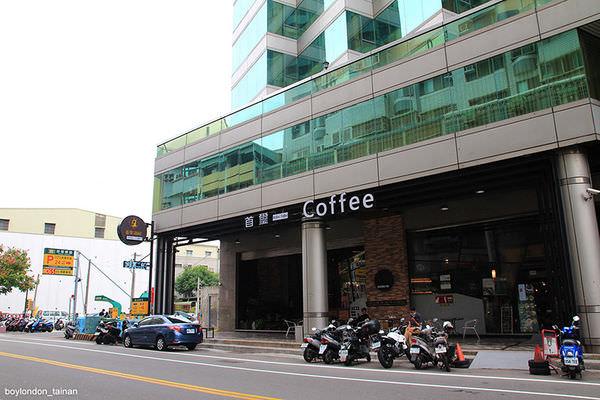台南‧東區|首璽咖啡|台南美食|簡餐|下午茶|早中午晚餐Brunch|藥膳排骨火鍋|義大利麵|冰淇淋鬆餅|氣泡飲|漢堡三明治|炸物