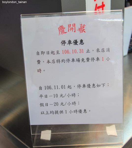 LR-5IMG_3171_開幕優惠-2.jpg