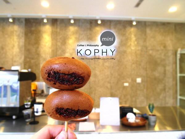 〖台中│美食〗KOPHY mini ❤ 裝潢超有質感,不只是一間美美的咖啡外帶店,還有香噴噴的爆漿黑糖雞蛋糕!!