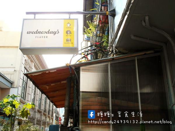 wednesday's flavor小週末:〖台中│美食〗wednesday's flavor小週末 ❤ 隱藏於巷弄中的優質咖啡館,就讓紅豆抹茶麻糬鬆餅陪你度過不平凡的小週末!!