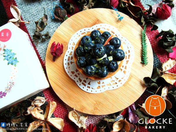 〖台中│美食〗Glocke Bakery ❤ 使用天然食材入料,手作檸檬塔、藍莓塔及抹茶紅豆乳酪塔都好好吃,還有多款磅蛋糕任你挑選~